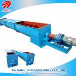3m length 400mm diameter  hanlding powder material U trough screw  auger conveyor