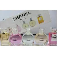 Eau De Toilette  Chance Perfume Gift Sets For Women Fragrances 7.5ml