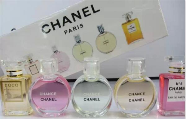 Eau De Toilette Chance Perfume Gift Sets For Women