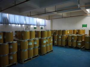 China Anti - inflammatory Active Pharmaceutical Ingredients 5- Nitrosalicylic Acid CAS 96-97-9 on sale