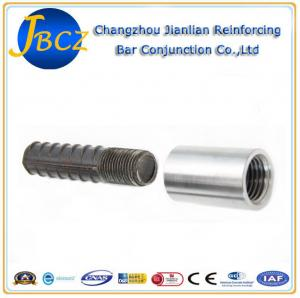 Quality Steel Mechanical Threaded Rebar Coupler Rapid Connector of 12 - 40mm for sale