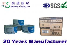 China Strong Self adhesive custom logo printed BOPP film Tape , 15 m - 1500 Y on sale