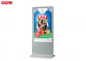 China 55 Inch Media Player Advertising Pc Floor Standing Digital Signage 1080p Wifi on sale