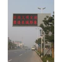 High Intensity Digital LED Road Signs Solar Powered For Road Crossing