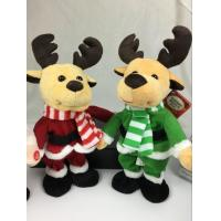 Lovely Dancing and Singing Music Talking Plush Toys Electronic Christmas Plush Toy