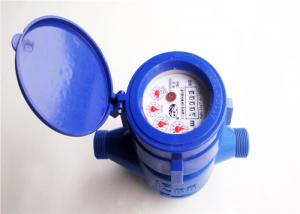 Quality Wet-Dial Cold Water Meter Multi-jet ABS Liquid Sealed LXS-15EP for sale
