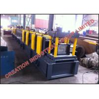 Heavy Duty Z Section Purlin Making Machine for Steel Structure House