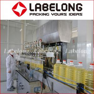 China 4000bph Automatic Plastic Bottle Edible Oil Filling Capping Machine on sale