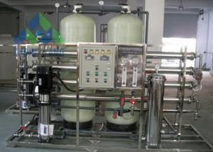 China High Recovery Rate Commercial Drinking Water Plant With Stable Operation on sale