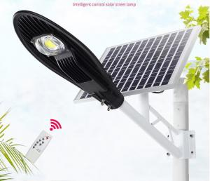 China Aluminum Material Solar Powered LED Street Lights 5 - 12m Mounting Height on sale