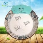 Ácido L-ascórbico do pó Vc favorável da vitamina C do ácido ascórbico do preço