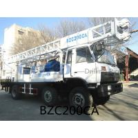 BZC200CA truck mounted drilling rig for sale china best supplier