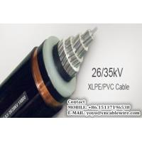26/35KV XLPE/PVC Power Cable