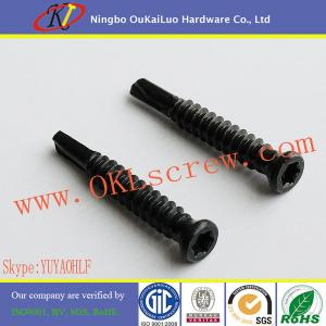 China Black Oxide Trim Head Stainless Steel Self Drilling Screws on sale