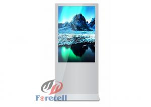 China Electric Dual Sided Monitor Outdoor Digital Signage With Energy Saving LED Backlight on sale
