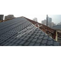 China New plastic PVC village houses roofing tiles roofing materials on sale