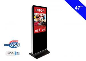 China Smart Information Digital Video Advertising Free Stand Display 47 inch on sale