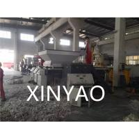 China Top Feed Recycle Plastic Crusher Machine / Plastic Recycling Equipment Automatic on sale