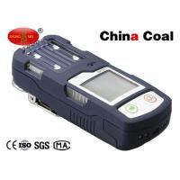 Measuring Four 4 Major Gases Detector Instrument Multi Gas Detector SP12C7