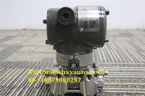 China Yokogawa Pressure transmitter EJA110E Differential Pressure Transmitter on sale
