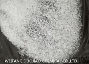 China Inorganic Magnesium Sulphate Heptahydrate Colorless Industrial Grade on sale