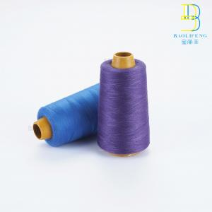 China 100% High Strength Polyester Staple Fiber 40S/2 Clothing, Shoes, Sofa Sewing Thread on sale