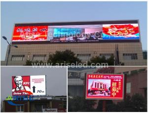 China P8 Outdoor P8 LED Display for advertising , SMD Outdoor P8 LED Display Waterproof IP65,ARI on sale