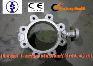 China Corrosion Resistant Stainless Steel Butterfly Valve , EPDM Metal Seated Butterfly Valves on sale