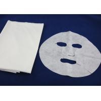 Eco - Friendly Biodegradable Facial Mask Sheet Pack Anti - Static