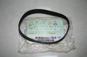 China Noritsu minilab belt H016581 / H016581-00 on sale