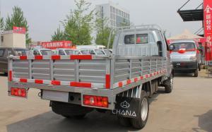 Sinotruk CDW 4x2 Mini Cargo truck Chinese pickup truck low