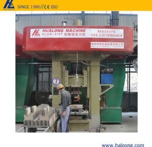 China Labor Saving Servomotor Driving Metal Hot Cold Forging Press Machine on sale