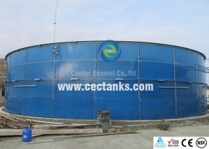 China OSHA / BSCI Glass Fused Steel Tank With Freely Scalable Volumes 40m3 – 18600m3 on sale