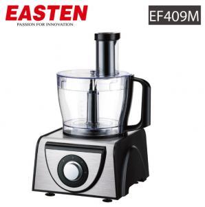 China Easten FoodChopperProcessorEF409M/ 2.4 Litres Multi Function Food Processor OEM Low MOQ Manufacturer on sale