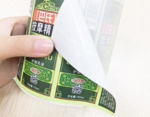 China Cosmetic Adhesive Sticker Labels Fancy Design With Custom Die Cut Shape on sale