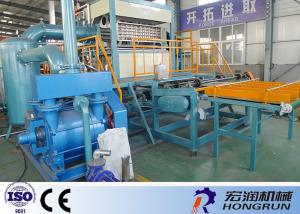 China High Capacity Recycled Paper Egg Tray Making Machine Multi Function For Middle Size Farm on sale
