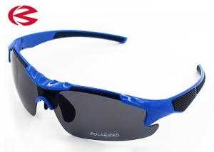 China Glossy Blue PC Frame UV400 Polarized Running Sunglasses / Eyeglasses For Adult supplier