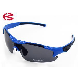 China Glossy Blue PC Frame UV400 Polarized Running Sunglasses / Eyeglasses For Adult supplier