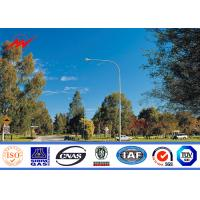 China SGS Approved Golden 5-30 m Street Steel Solar Light Poles With Painting on sale