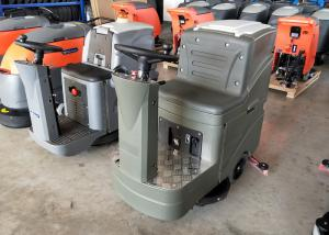 China 500w Industrial Floor Cleaning Machines Ride On Type Medium Size on sale
