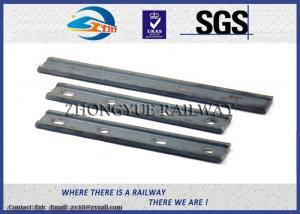 China 4 hole or 6 hole Railway track fish plate / joint bar / splice bar / angle bar on sale
