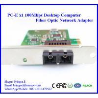 100Mbps Desktop PC Fiber Optic Network Adapter, PC-Express x1 slot, SC Fiber, FM100FX-SC