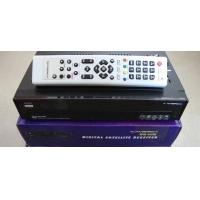 China 2012 the newest AZ america S812 's universal Remote control on sale