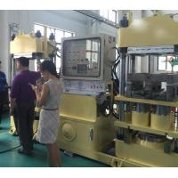 China Oil Cylinder Brake Pad Making Machine , Twin Operation Platform Brake Lining Making Machine on sale