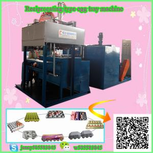 China small paper egg tray machine/paper egg box making machine price-whatsapp:0086-15153504975 on sale