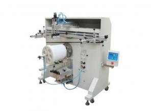 China SX - 5A Semi - automatic Screen Printer   For Bugket 5 Gallon Bottle on sale