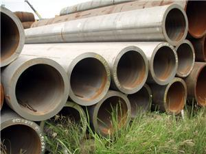 China Low-medium pressure boiler pipes on sale