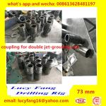China Hot Cheapest High Quality Triple Tube Jet-grouting Tools of couplings for jet-grouting rod