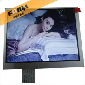 China 4.3''tft lcd module,4.3''tft lcd display,4.3''tft lcd module manufacturer.4.3''tft lcd module price. on sale