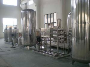 China ro system water treatment on sale